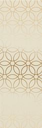 10x30 Sketch Bej Dekor Parlak 8 Li - Thumbnail