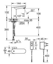 Eurosmart Cosmopolitan E Fotoselli Lavabo Bataryası Elektrikli (36325001) - Thumbnail
