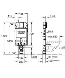 Uniset İnce Gömme Rezervuar 89mm (Tuğla Duvarlar İçin) (39683000) - Thumbnail
